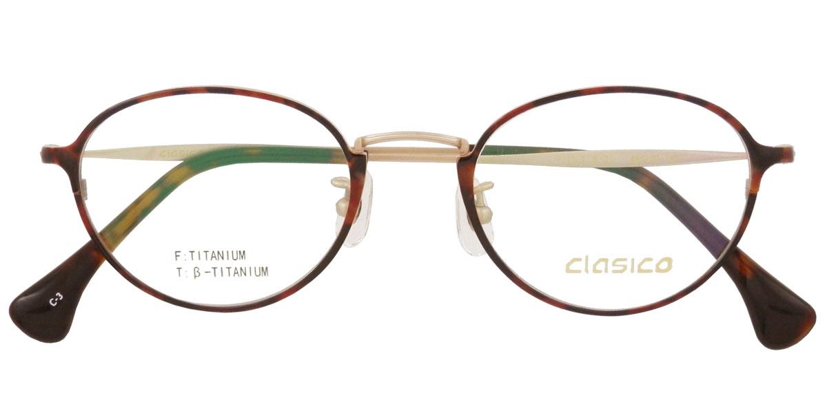 CLA-306