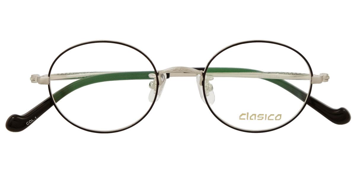 CLA-313