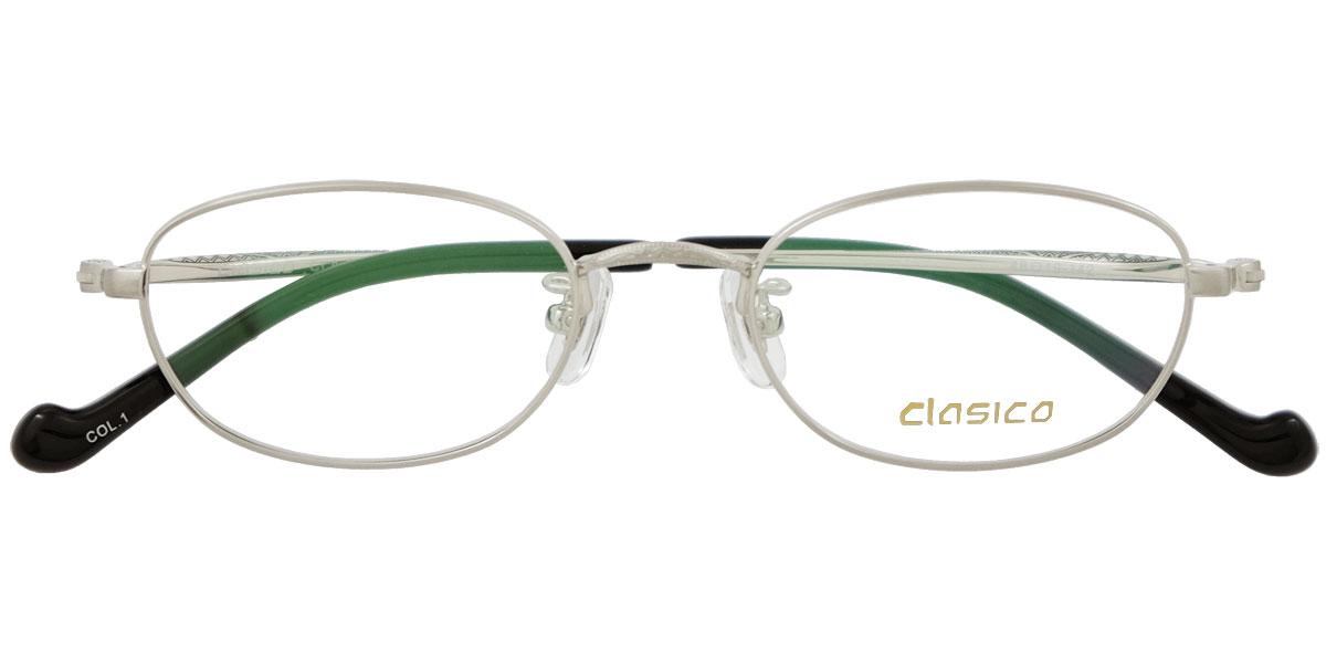 CLA-314
