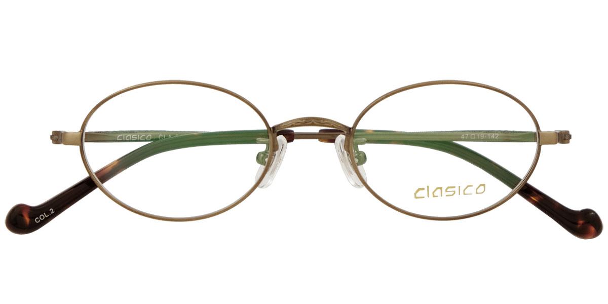 CLA-315