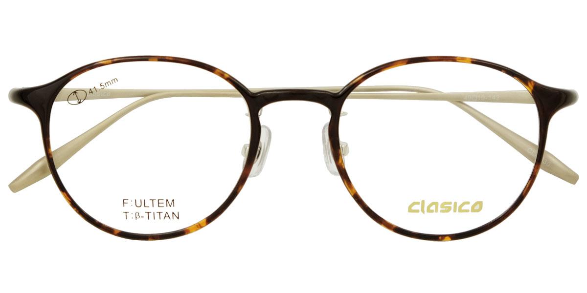 CLA-330